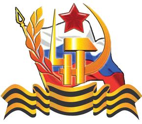 ГБУ НСО Дом ветеранов Новосибирской области