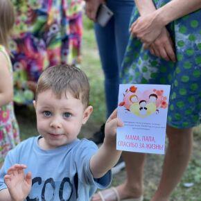 Новосибирск подключился к всероссийской акции «Папа и мама, спасибо за жизнь!»