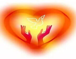 Получение духовной поддержки
