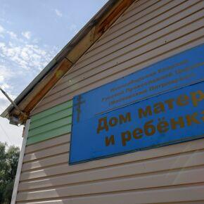 Более пятидесяти мам получили помощь в рамках социальной программа «Школа для мам»
