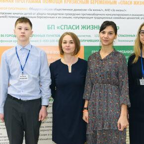 В Новосибирске состоялся первый семинар-тренинг по актуальным вопросам противоабортного консультирования