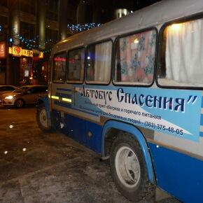 «Автобус спасения» вышел на маршрут